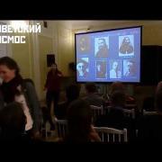 Лекция Анастасии Гачевой Русский космизм Человек Космос Будущее
